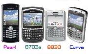 Fitur Alquran untuk BlackBerry